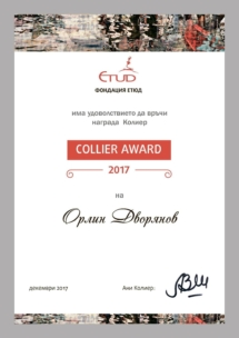 Collier-Award_Orlin-Dvorianov