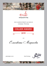 nagrada 2019-elisaveta