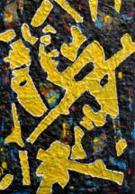 Roumiana Damianova, Bits and Pieces I