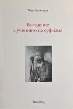 publisher: Semantica