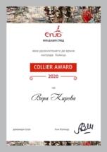 nagrada-collier_2020-Vera Kirova